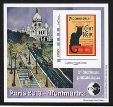 BLOC CNEP N° 74 ** MNH,  SALON PARIS PRINTEMPS 2017, MONTMARTRE, TB
