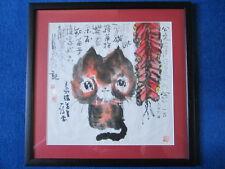 Fantástico cepillo de pintura china de un gato de suerte con sello de inscripción & Chop