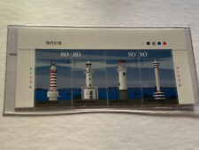 2006 China Stamp Lighthouse BX1