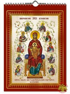 Orthodox Wall Calendar For The New Year 2021 Greek Language Kalender Griechisch