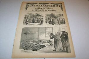 SEPT 1869 FRANK LESLIES ILLUSTRATED - SUPPLEMENT