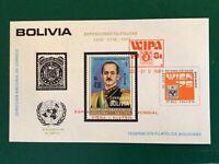 Bolivia stamps miniature sheet 1981? MNH