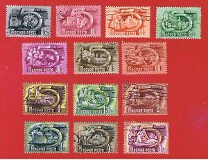 Hungary #945-957  VF used  5-Year-Plan Free S/H