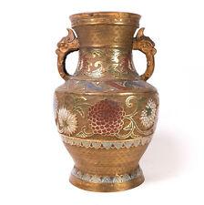 """Antique Brass Japanese Cloisonne Champleve Urn Vase 12"""""""