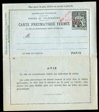 France pneumatic postal stat. lettercard 1901 30c/50c RK19g + bars un (cat €18)