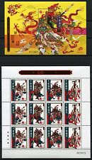 Macau Macao 2004 Legenden Guan Di Legends Folklore 1328-31 KB Block 121 MNH