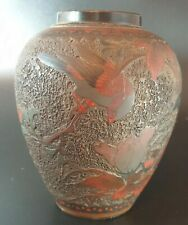 More details for antique japanese totai shippo tree bark cloisonne vase bird flower and butterfly