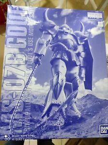 Bandai  MG 1/100 MS-07B Gouf model kit