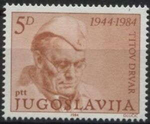 YUGOSLAVIA -1984- 40 Years of Attack of German Troops on Headquarters 1944-1984