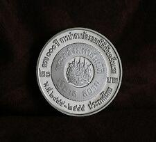 Thailand 20 Baht 2002 Proof Coin Bank Notes King Bhumibol Adulyadej Rama IX Thai