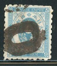Japan Early BOTA CANCEL Used Selections: Scott #74 5s Blue OSAKA $$$