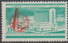 Libanon Lebanon 1960 ** Mi.692 Erdöl Petroleum [st1117]