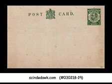 Great Britain - 1/2 Penny Postcard - Unused