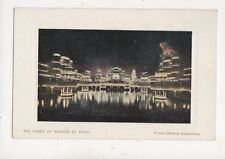 Franco British Exhibition London 1908 Court Of Honour By Night Postcard 954a