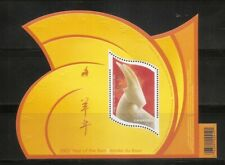 Canada SC # 1970 Chinese New Year - Year Of the Ram -  MNH