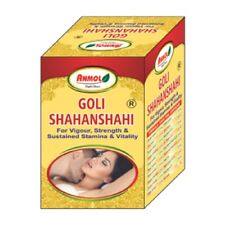 Anmol Goli Shahanshahi For Vigour Strength & Sustained Stamin Vitality 100 Pills