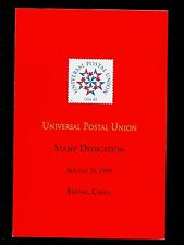 USA #3332 1999 45¢ Universal Postal Union  First Day Ceremony Program