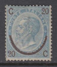 "ITALY - 1865 ""Ferro di cavallo"" Sassone n.23 cv 1400$ unused Certificated"