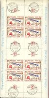 France #YTBF6 MNH S/S CV€270.00 1964 Philatec Rocket [FDC on Tabs][1100]