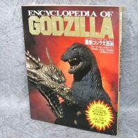 GODZILLA DAIHYAKKA Saishin ENCYCLOPEDIA w/Poster Art Tokusatsu Book GK