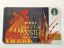 STARBUCKS CHINESE NEW YEAR ROOSTER 2017 CARD
