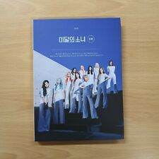 MONTHLY GIRL LOONA 3rd Mini Album [12:00] D Ver. CD+92p P.Book [NO Card+Sticker]
