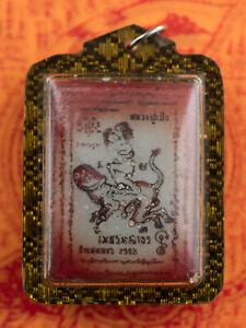 Amuleto Tailandese Paul Khik IN Koo Yin Perizoma Attraction Coppia Genere Amour