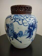 More details for antique chinese white/blue vase/ginger jar double ring blue mark 8
