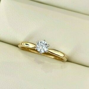0.25cts Brilliant Round Cut Diamond Engagement Ring 6 Claw 18ct Yellow Gold