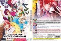 ANIME DVD Dame x Prince Anime Caravan(1-12End)Eng sub&All region FREE SHIP+GIFT