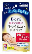 Kao Japan Biore 8hr Overnight Sleeping Eye Mask GEL Pad 7 Pair