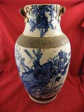Vase Nankin Blanc Bleu XIX ème Siècle Décor d'Oiseaux Chine