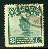 China 1923 Republic 2nd Peking Print 3¢ Junk GREAT CANCEL L404