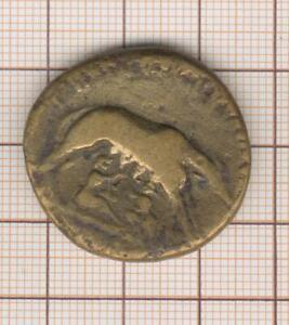 Antoninus Sesterz Mit Wolf Stillen Romulus Und Remus