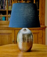 Laura Ashley dimpled nickel table lamp - new shade