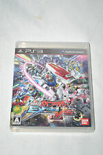 Kidou Senshi Gundam: Extreme VS Sony PlayStation 3 NTSC-J Japan ver BLJM 60522
