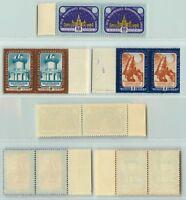 Russia USSR 1958 SC 2092-2094 Z 2105-2107 MNH pairs . e3304