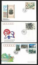 CHINA 1988 - 1989 Special cancellation 3 cover ( see scans )