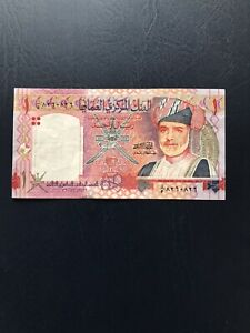 Omani Riyal 1 Denomination Commemorative Bank Note. Ideal For Collection.