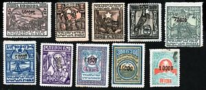 Armenia 1922 set of stamps Lapin#224-233 MH CV=100€