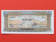 CAMBODIA ( 1960s UNC GEM ) 50 RIELS BEAUTIFUL RARE BANK NOTE.GEM UNC