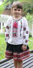Ukrainian girl skirt embroidery print vyshyvka