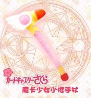 1pc Sakura's Magic Wand Toy Anime Card Captor Sakura Stuffed Doll Cosplay Props