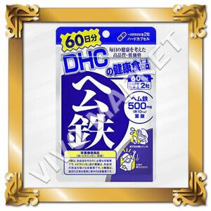 JAPAN DHC Heme Iron supplement 60days 270mg x 120 tablets FS