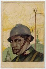 cartolina militare OMAGGIO OFFICINE RICORDI 3 ARMATA illustr.BRUNELLESCHI