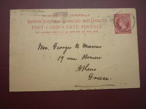Britisch Honduras Ganzsache ab Belize 1900 Athen Griechenland Briefmarken Tausch