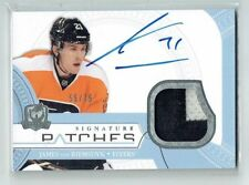 11-12 UD The Cup Signature Patches  James van Riemsdyk  /75  Auto  Patch