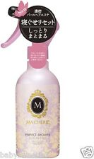 Shiseido MA CHERIE Perfect Shower Hair Moist Smooth Down Frizzy Decrease Volume
