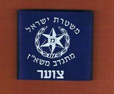 ISRAEL POLICE  CIVIL GUARD VOLUNTEER  OFFICERS CADET  EPAULETTES  RANK V. RARE