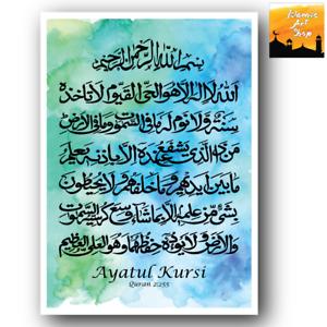 Allah Name God Ramadan Islam Eid Calligraphy Art Poster Wall Print A4 A3 A2 A1